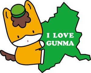 gunmachan_i_love_gunma_convert_20170506214556.jpg