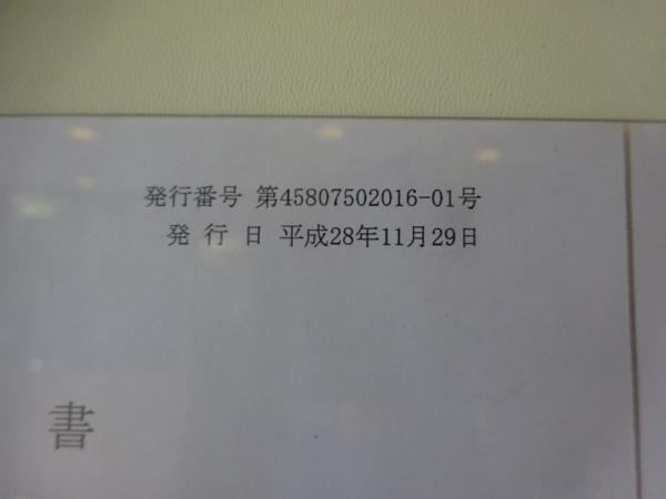 170329-121.jpg