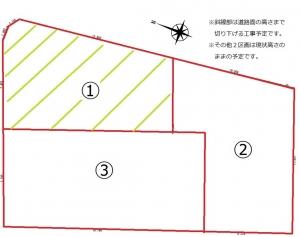概要区画図_若葉台