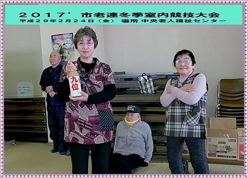CIMG9944 - コピーvv (2)-horz_NEW_NEW