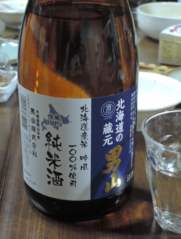 男山_吟風100%純米酒