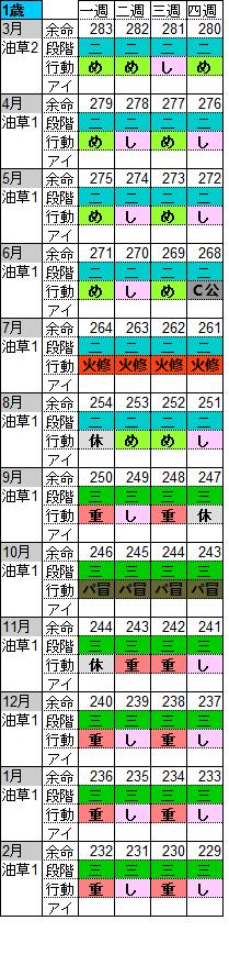 1sai_20170425173901828.png