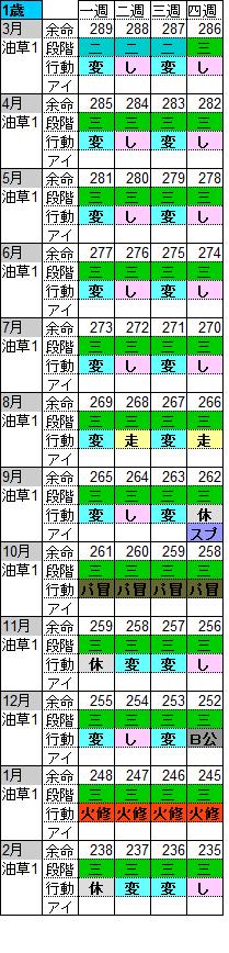 1sai_20170502194629ef7.png