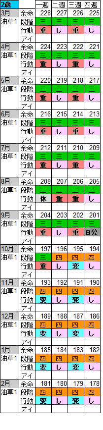 2sai_20170425173903b92.png