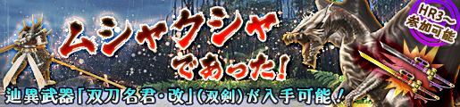 2017_04_26_02.jpg