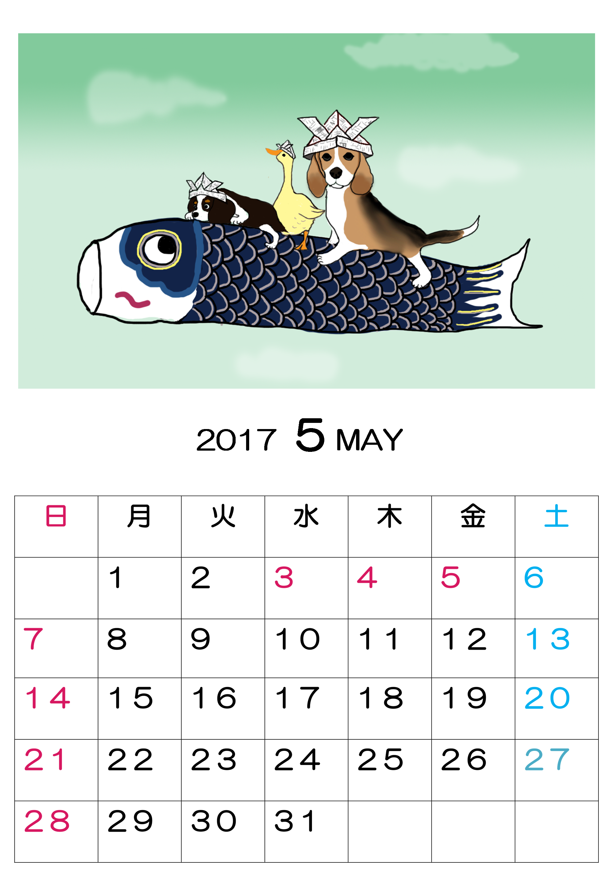 2017-5 カレンダー