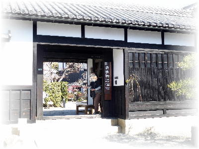 倉敷3-2