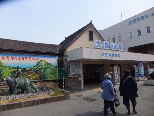 足柄郷土資料館7