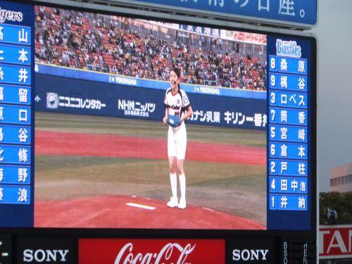 1横浜スタジアム2