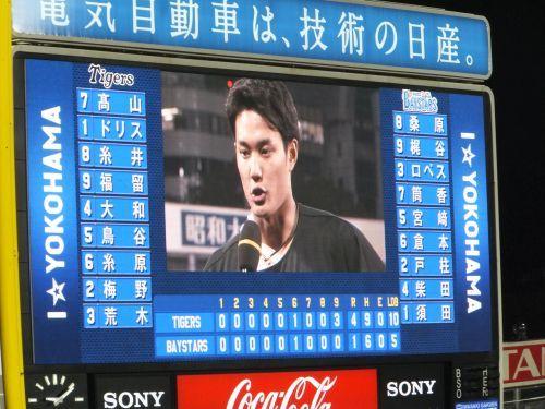 1横浜スタジアム5