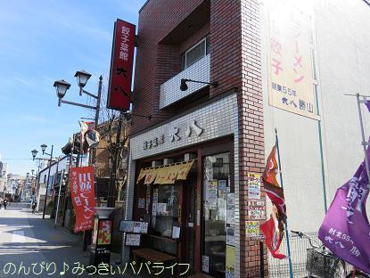 daihachi01.jpg