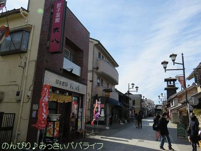 daihachi02.jpg