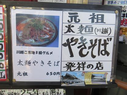 daihachi03.jpg