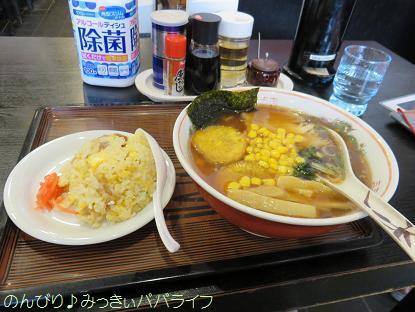daihachi05.jpg