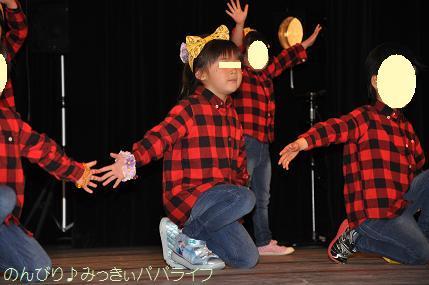 dancehappyokai201708.jpg