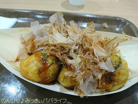gunmatakoyaki01.jpg