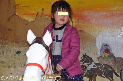 kidsyuenchi08.jpg