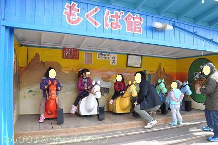 kidsyuenchi09.jpg