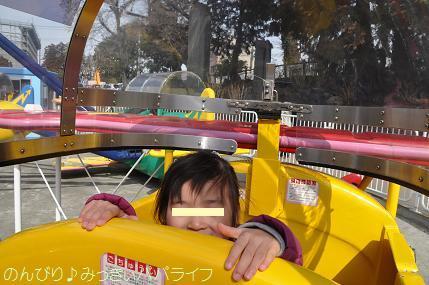 kidsyuenchi13.jpg
