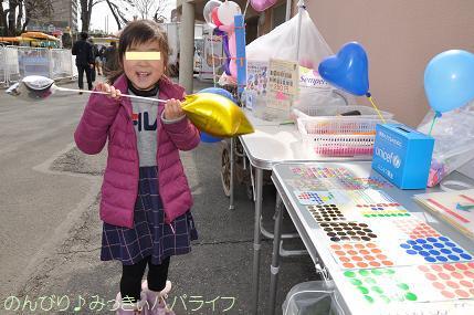 kidsyuenchi15.jpg