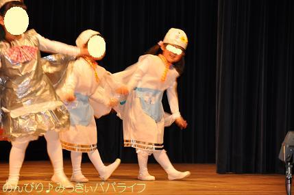 kindergartenhappyokai20170210.jpg