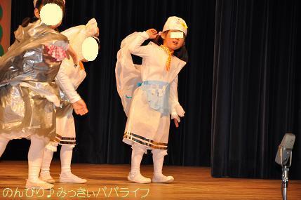 kindergartenhappyokai20170211.jpg