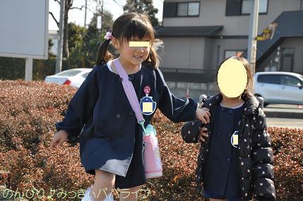 kindergartenhappyokai20170213.jpg