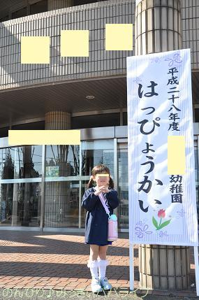 kindergartenhappyokai20170214.jpg