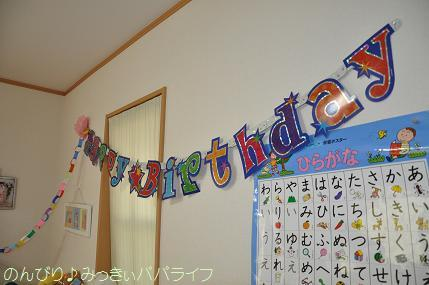 musume6thbirthday02.jpg