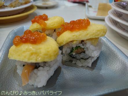 salmonomelet02.jpg