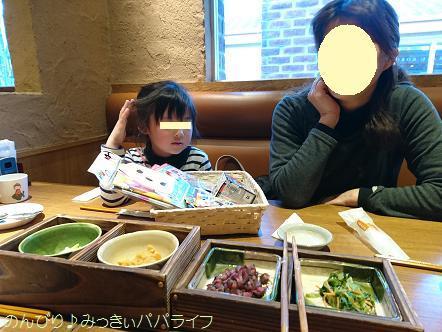 wako20170305.jpg