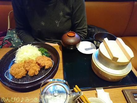 wako20170317.jpg