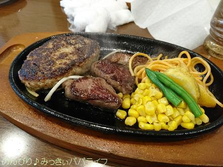 yamasteak04.jpg