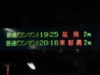 tsuno-2.jpg