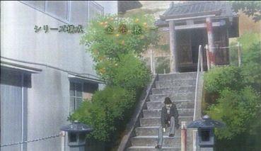 田町天満宮アニメ