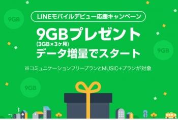SnapCrab_NoName_2017-2-16_23-3-38_No-00.jpg