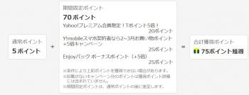 SnapCrab_NoName_2017-2-19_22-21-19_No-00.jpg
