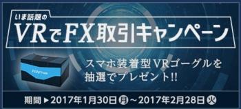 SnapCrab_NoName_2017-2-26_17-46-51_No-00.jpg