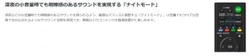 SnapCrab_NoName_2017-3-11_13-57-37_No-00.jpg