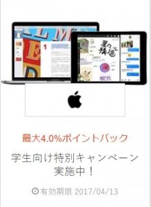 SnapCrab_NoName_2017-3-12_9-35-5_No-00.jpg