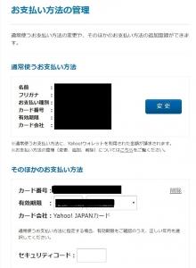 SnapCrab_NoName_2017-3-5_17-31-39_No-00.jpg