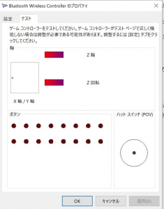 ZERO3.jpg