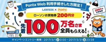 pntaweb.jpg