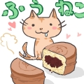 huuneko_20170417193938d84.jpg