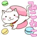 mikoneko_20170417193322a2e.jpg