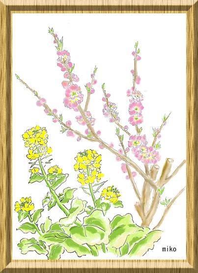 桃&菜の花
