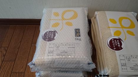 ANAが国際線ファーストクラスのお米は「ゆめぴりか」、このお米がスーパーの格安米より安く買えるなんてビックリ!