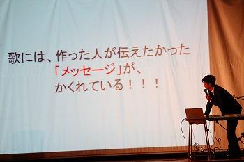 記念講演2