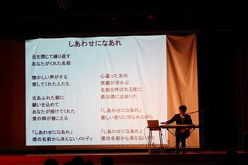 記念講演4