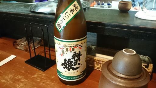 寿浬庵20170412-4